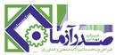 شرکت صدر آزمای سپاهان |  SadrAzma Sepahan Co